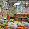 A local supermarket in Chinatown with everything from sweets, snacks, drinks, to toys, soaps, and toothpastes